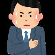 f:id:Tanimachi-Green:20201018094428p:plain