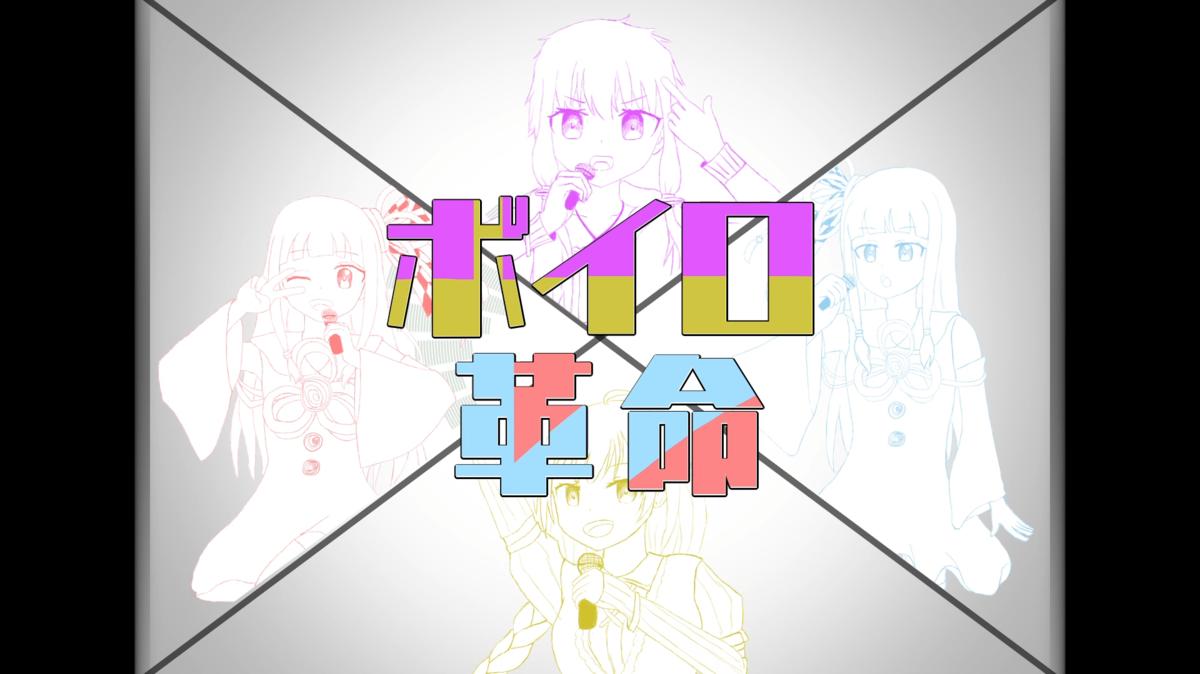 f:id:Tanishi_music:20201222043115p:plain