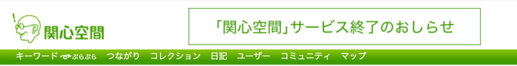 f:id:Tanktankro:20160911213344j:plain