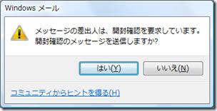 f:id:Tansaibo:20190910105802j:plain