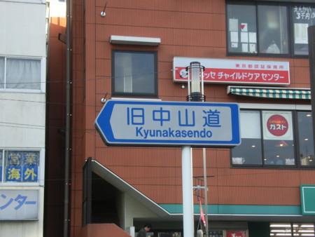 f:id:Tanuki:20100424175029j:image