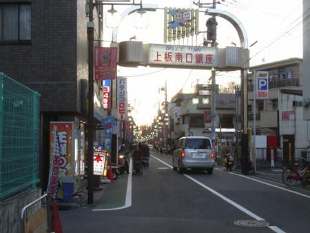 f:id:Tanuki:20100424184157j:image