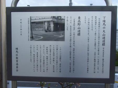 f:id:Tanuki:20100424185218j:image