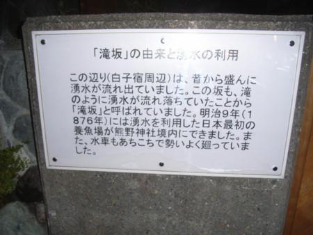 f:id:Tanuki:20100424193040j:image