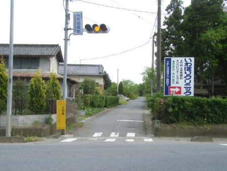 f:id:Tanuki:20100508165820j:image