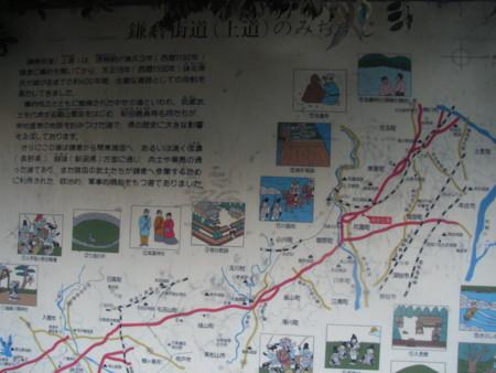 f:id:Tanuki:20100508184721j:image