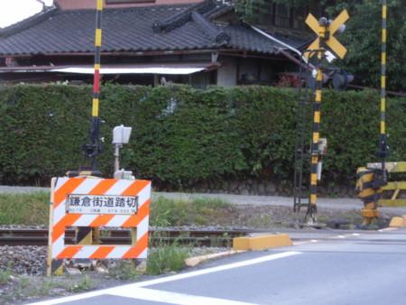 f:id:Tanuki:20100508190205j:image