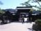 箱根関所1