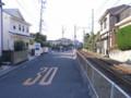 稲村ケ崎〜鎌倉高校前