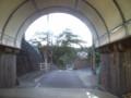坂本トンネル