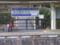 北鎌倉駅1