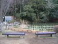鎌倉中央公園3