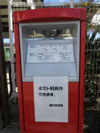 f:id:Tanuki:20170226081732j:image