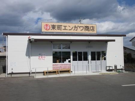 f:id:Tanuki:20170226081734j:image