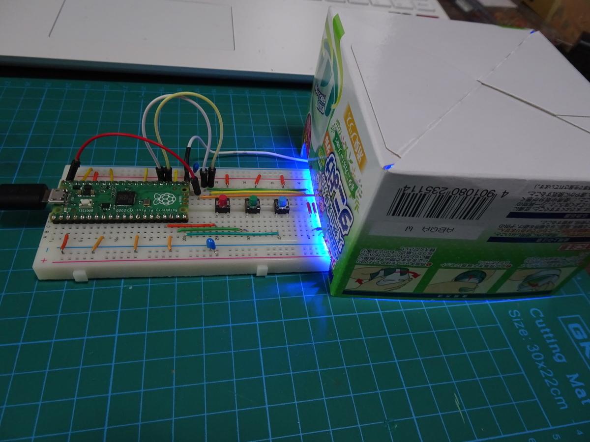光センサーを利用している様子の画像