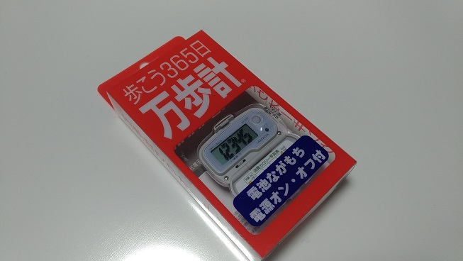 f:id:Tanukichi_papa:20191021202518j:plain