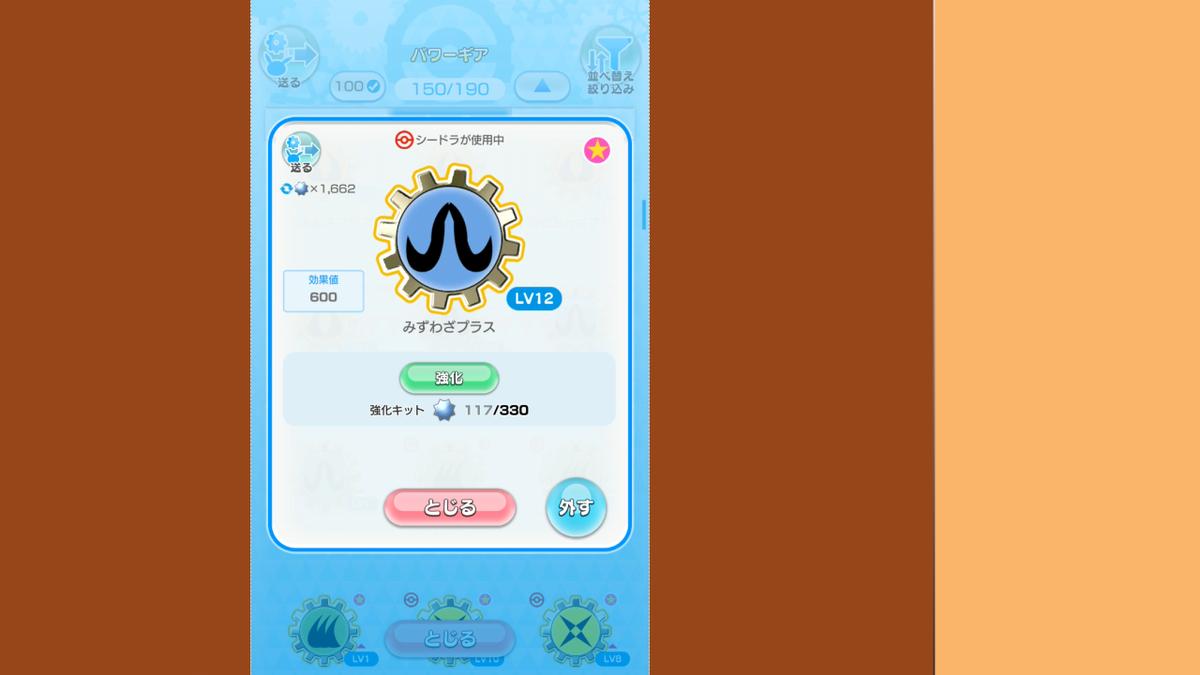 f:id:TaoTeo:20190805172414p:plain