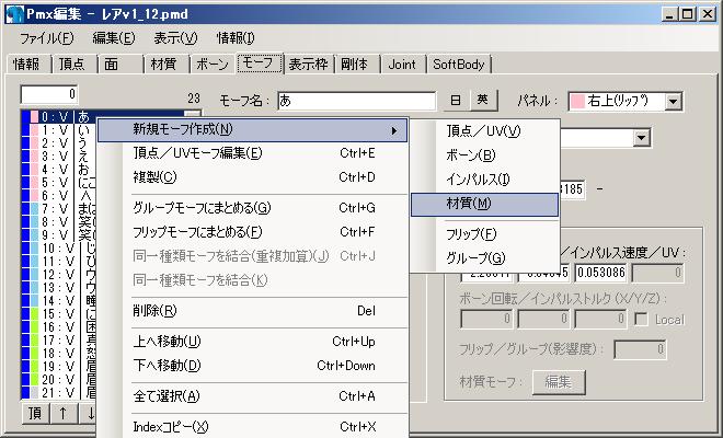f:id:Tappi:20140109020601p:plain