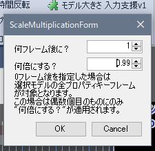 f:id:Tappi:20201128235528p:plain