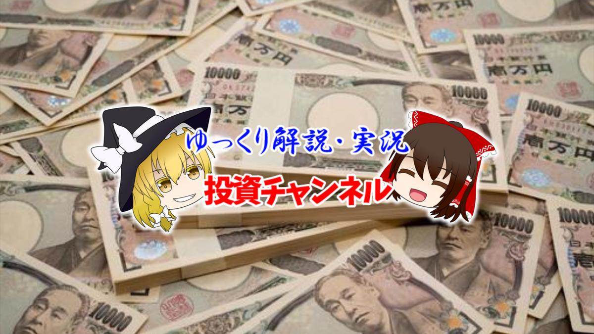 f:id:Tar0suke_jp:20210104180531p:plain