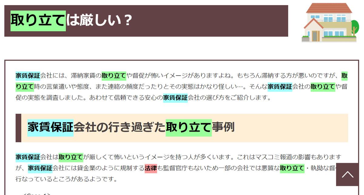 f:id:Tar0suke_jp:20210301101227j:plain