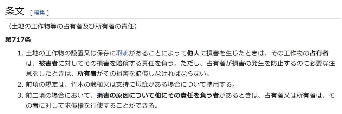 f:id:Tar0suke_jp:20210323184643j:plain
