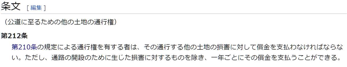 f:id:Tar0suke_jp:20210323185521j:plain