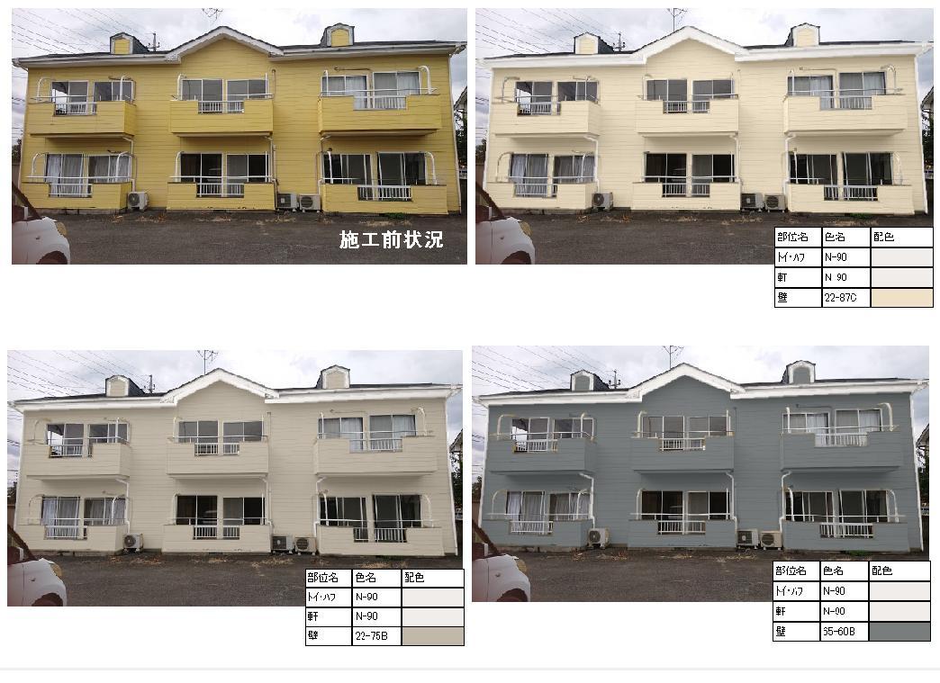 f:id:Taro0212:20210115003730j:plain