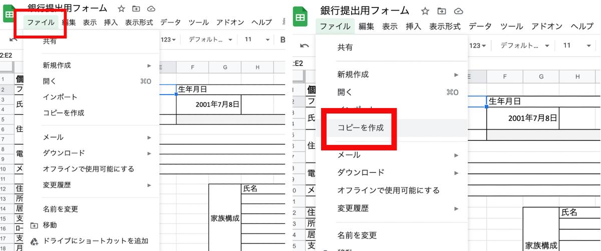 f:id:Taro0212:20210326231407j:plain