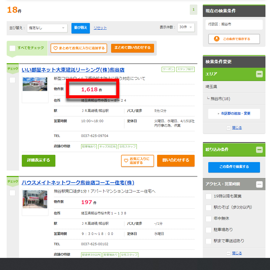 f:id:Taro0212:20210412125838j:plain