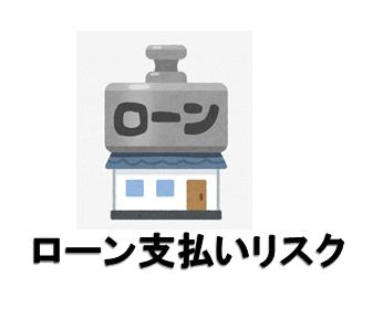 f:id:Taro0212:20210502162228j:plain