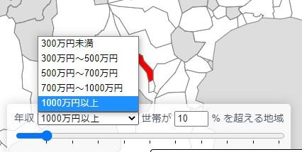 f:id:Taro0212:20210510164737j:plain