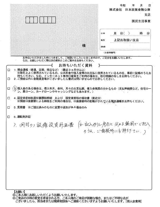 f:id:Taro0212:20210524134703j:plain