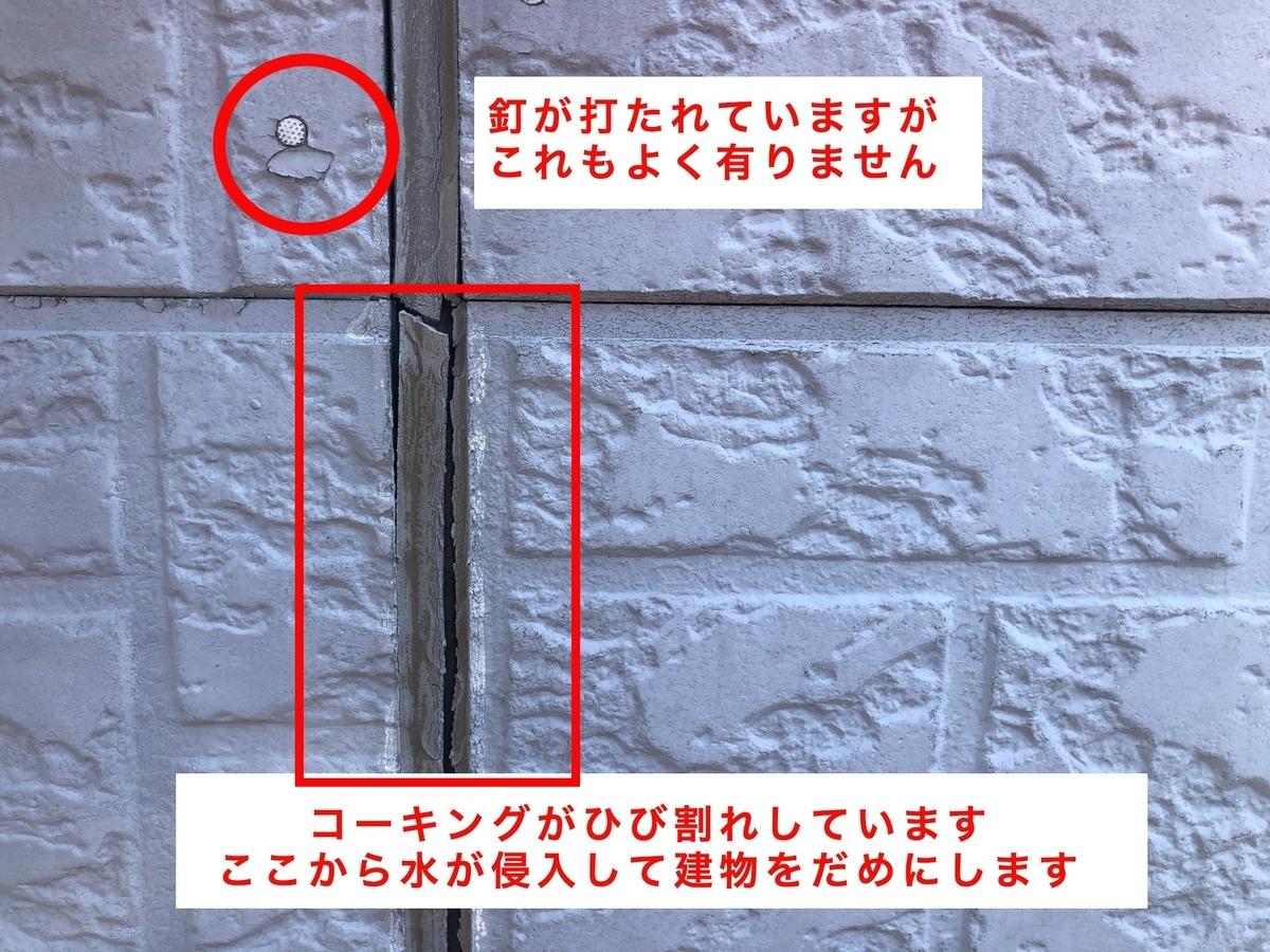 f:id:Taro0212:20210602140921j:plain