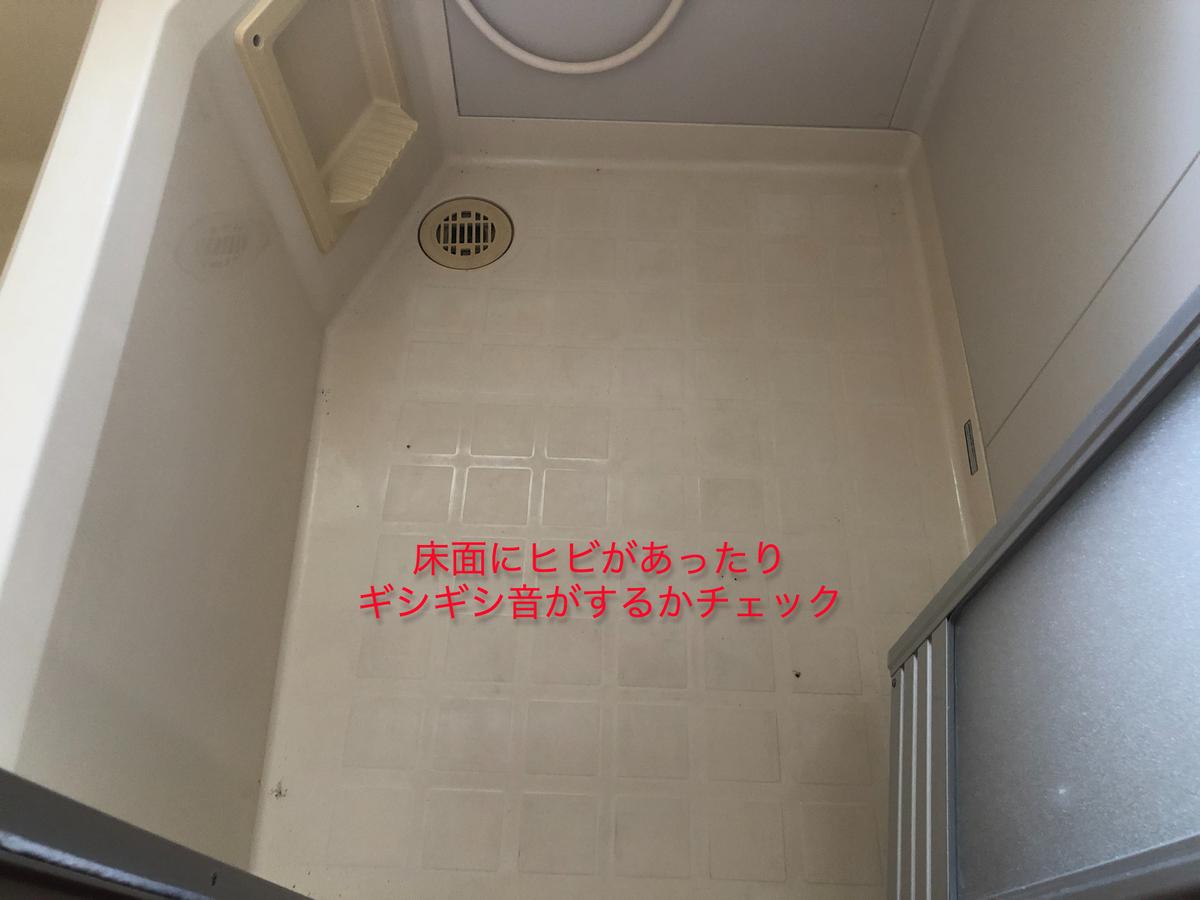 f:id:Taro0212:20210602142341j:plain