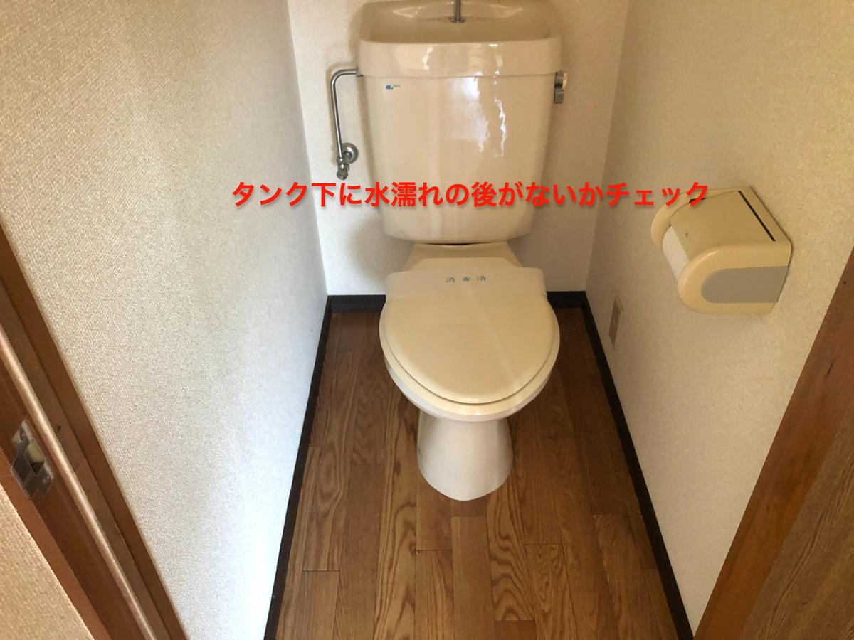 f:id:Taro0212:20210602142505j:plain