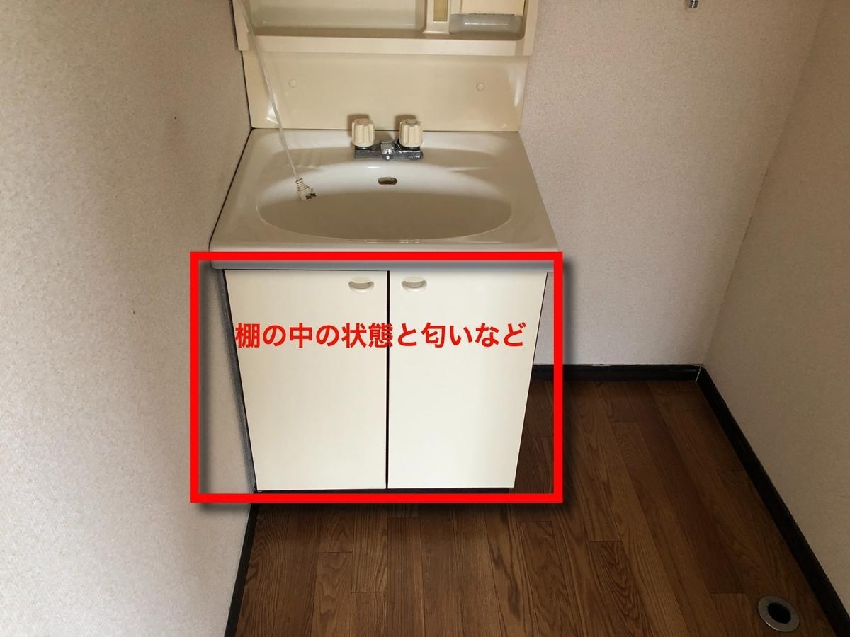 f:id:Taro0212:20210604233430j:plain
