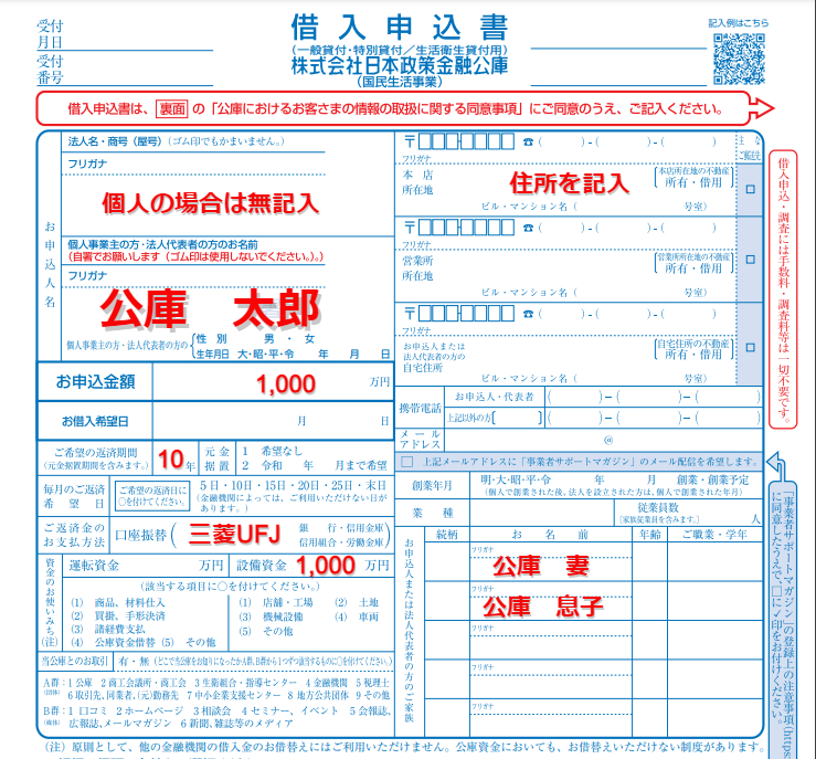 f:id:Taro0212:20210607153744j:plain