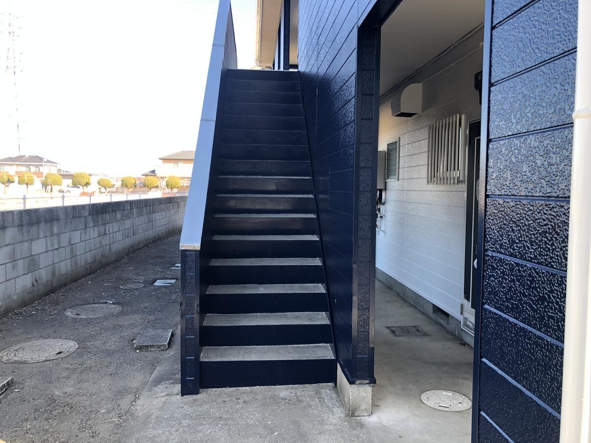 階段塗装アフター