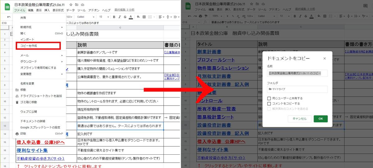 f:id:Taro0212:20210624181520j:plain