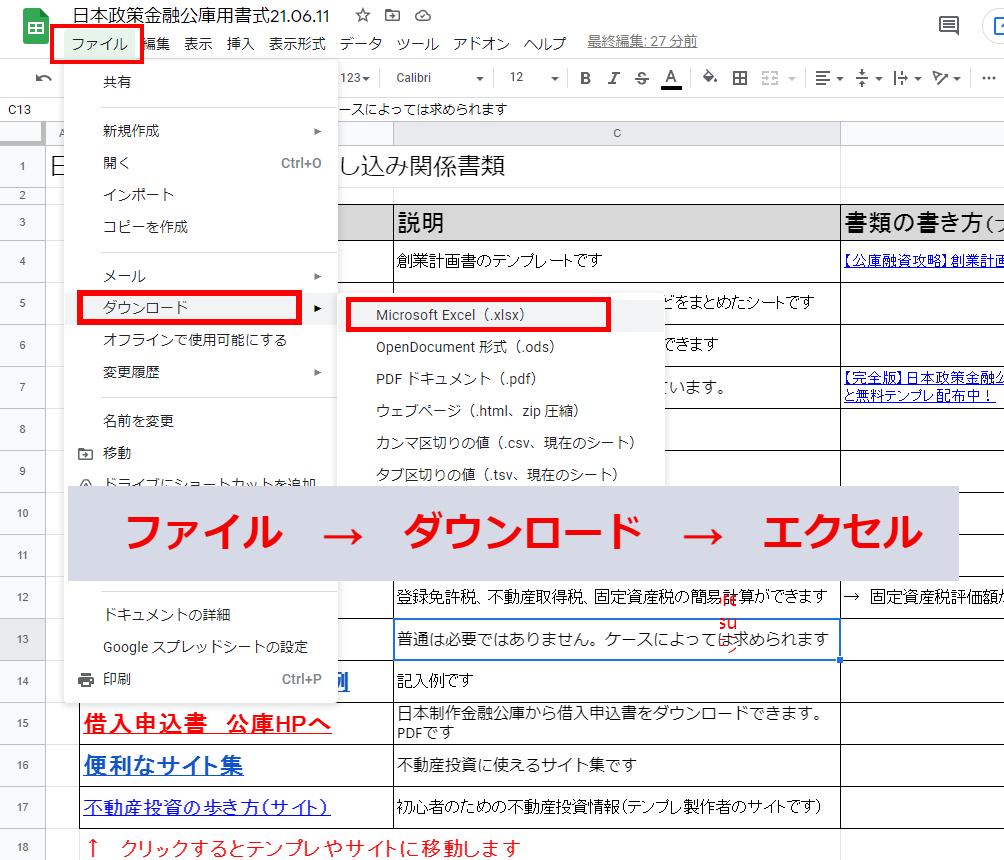 f:id:Taro0212:20210624181758j:plain