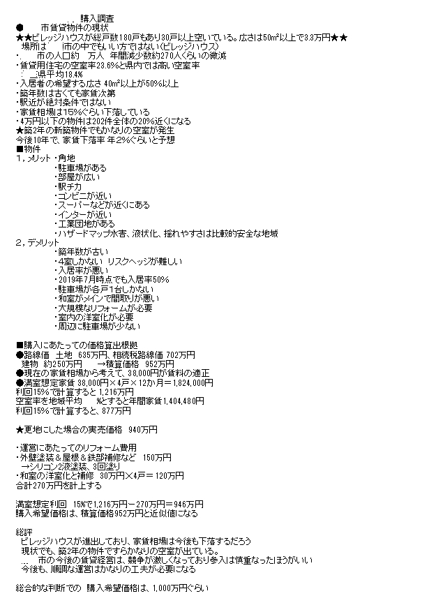 f:id:Taro0212:20210627174320j:plain