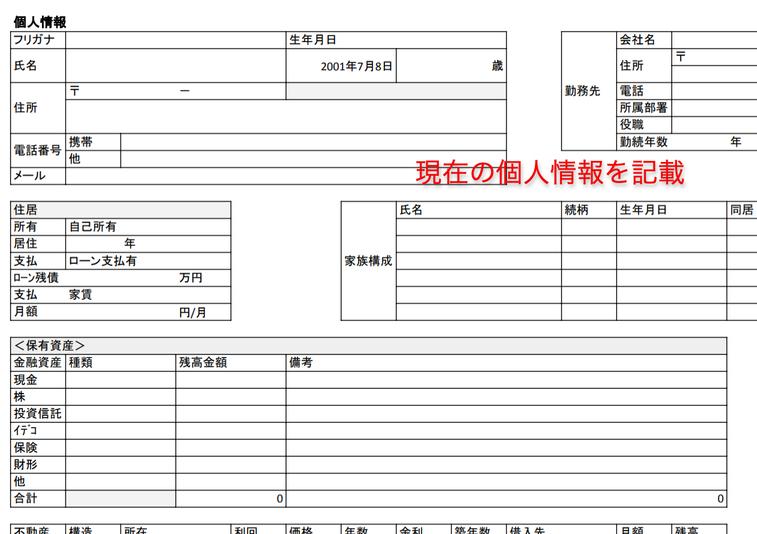 f:id:Taro0212:20210811211927j:plain