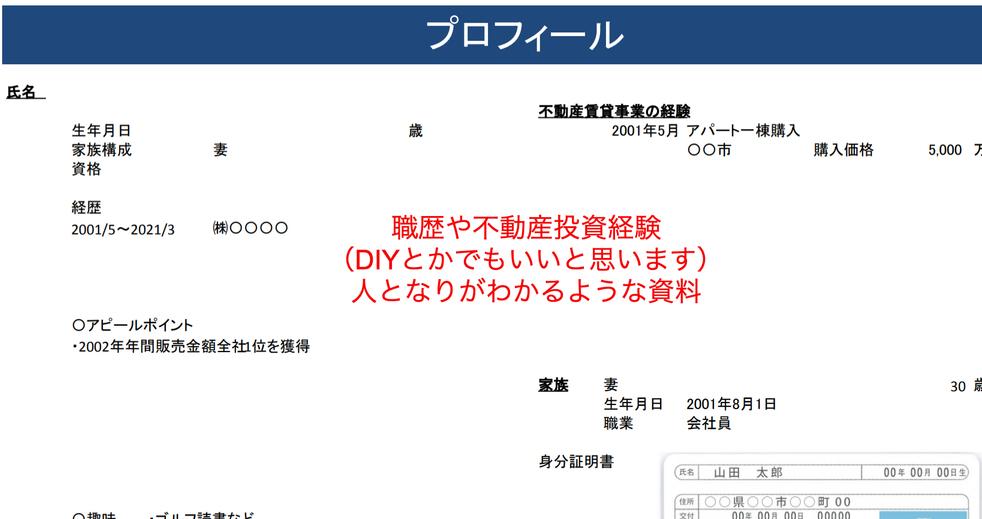 f:id:Taro0212:20210811211950j:plain