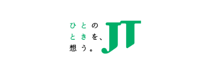 f:id:TaroTaroGoGo:20200206194805p:plain