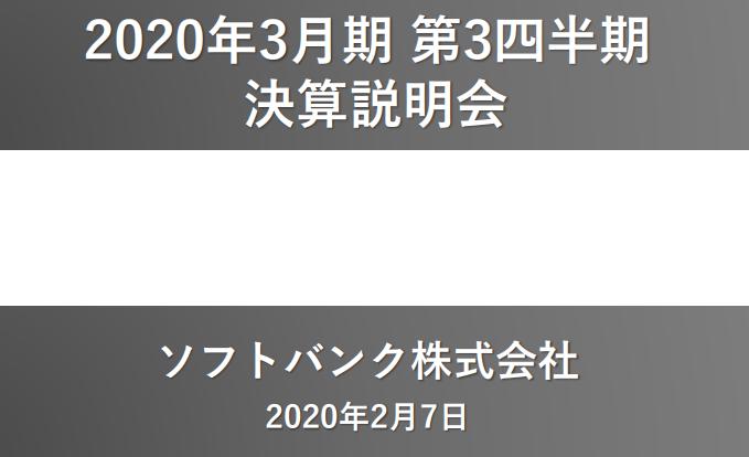 f:id:TaroTaroGoGo:20200207181327p:plain