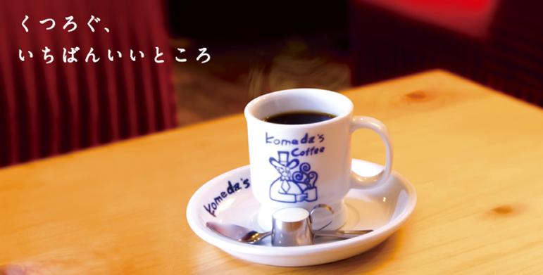 f:id:TaroTaroGoGo:20200210193920p:plain