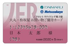 f:id:TaroTaroGoGo:20200412172712p:plain