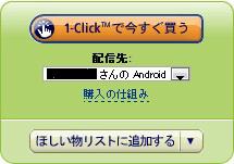20121217034706