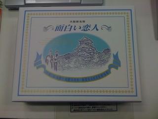 f:id:Tashiro:20110109222438j:image